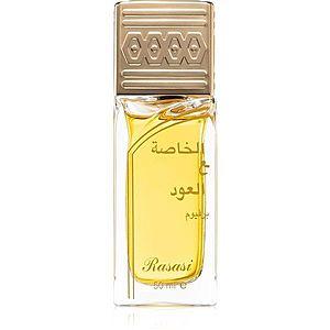 Rasasi Khaltat Al Khasa Ma Dhan Al Oudh parfumovaná voda unisex 50 ml vyobraziť