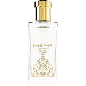 Rasasi Oudh Al Abiyad parfumovaná voda unisex 50 ml vyobraziť